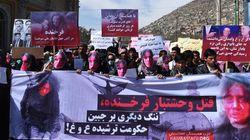 «Βράζει» η οργή στο Αφγανιστάν για την νεαρή γυναίκα που λιντσαρίστήκε μέχρι
