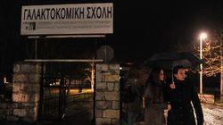Σε επιστολή από το 2014 που συνυπογράφει ο Γιακουμάκης, επισημαίνονταν οι άθλιες συνθήκες στη Σχολή