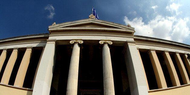Το Υπουργείο Παιδείας καταργεί κάθε διάταξη για τις διαγραφές