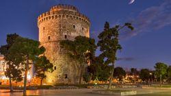 Η Θεσσαλονίκη στους δέκα πιο εναλλακτικούς προορισμούς της