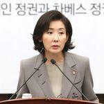 나경원 원내대표가 아들 원정출산 의혹에 재차