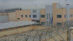 Κατάργηση των φυλακών Δομοκού και άμεση αποφυλάκιση ασθενών και υπερηλίκων προβλέπει το ν/σ του υπουργείου