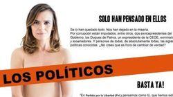 Ισπανίδα πολιτικός ποζάρει γυμνή σε προεκλογική