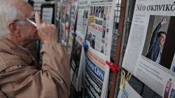 Stratfor: Πιθανές οι πρόωρες εκλογές ή ένα δημοψήφισμα στην