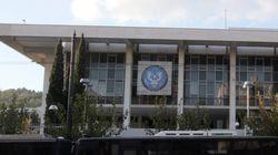Ληξη συναγερμού για το ύποπτο δέμα που βρέθηκε έξω από την πρεσβεία των
