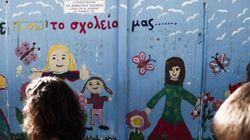 Σχέδιο για την αντιμετώπιση της πείνας στα σχολεία από το Υπουργείο