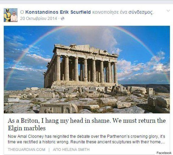 Πεζοναύτης ελληνικής καταγωγής θύμα των