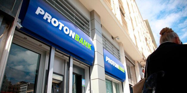 Νέα ποινική δίωξη για δύο «θαλασσοδάνεια» της Proton