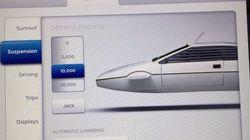 Η κρυμμένη έκπληξη που μεταμορφώνει αυτοκίνητο της Tesla Motors στο υποβρύχιο όχημα του Τζέιμς