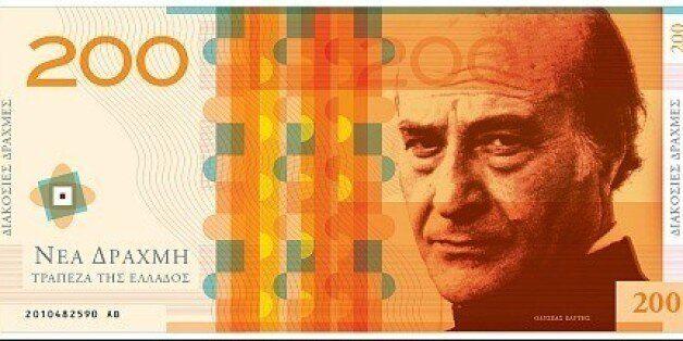 H Telegraph κάνει πλάκα: Με τέτοια κυβέρνηση, τα νέα χαρτονομίσματα θα απεικονίζουν Καστοριαδη και
