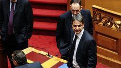 Κυριάκος Μητσοτάκης: Η ΕΡΤ θα στοιχίσει στον ελληνικό λαό 35 εκατ. ευρώ ετησίως. Ερώτηση για τα κριτήρια κατέθεσε στη