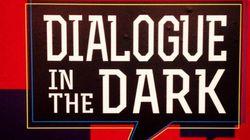 Dialogue in the Dark: Περπατήσαμε για μία ώρα στην Αθήνα σαν