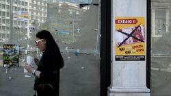 Εurostat: Μειώθηκε κατά 14% ο ελάχιστος μισθός στην Ελλάδα το 2015 σε σχέση με το