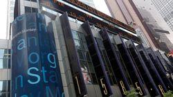 2,6 δισ. από τη Morgan Stanley για διευθέτηση αγωγών με το αμερικανικό
