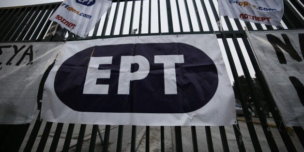 ΝΔ για ΕΡΤ: Ο Τσίπρας ασχολείται με την πελατεία του, για να βολέψει τους πολιτικούς του