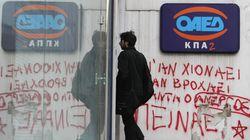 CNBC: Η φυγή εγκεφάλων είναι η πραγματική τραγωδία για την Ελλάδα. 200.000 άνθρωποι εγκατέλειψαν τη