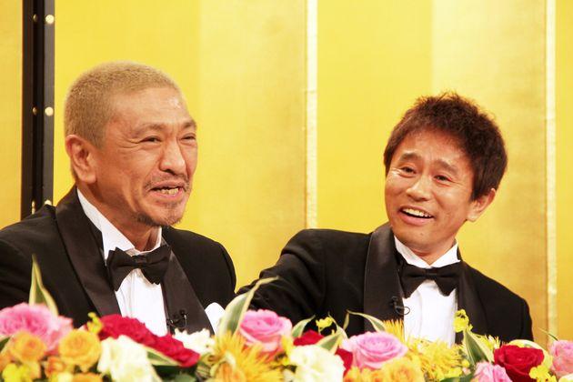 ダウンタウンの松本人志さんと浜田雅功さん