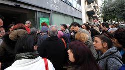 Task Force για να σταματήσουν οι ουρές στο ΙΚΑ συγκρότησε το Υπουργείο