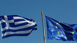 Παράθυρο για «κοινά αποδεκτή λύση» βλέπουν αξιωματούχοι μετά τη λήξη των εργασιών του Euro Working