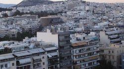 Το «προφίλ» του ΦΜΑΠ: Ο νέος φόρος ακινήτων που θα αντικαταστήσει τον