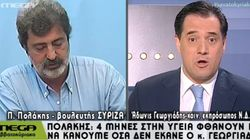 Τηλεοπτικός καυγάς Γεωργιάδη-Πολάκη με κατηγορίες για «τραμπούκους» και ειρωνίες