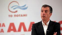 Ποτάμι: Να αναλάβει ο πρωθυπουργός πρωτοβουλία για συνάντηση