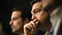 Με ξεχωριστά κείμενα Κομισιόν και Ελλάδα στο Eurogroup της Δευτέρας. Ποιες οι συγκλίσεις και οι