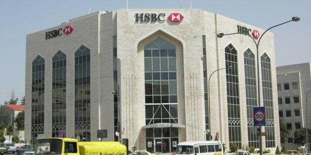 HSBC branch near the 5th