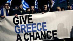 #greeksolidarity: «Κύμα» συγκεντρώσεων κατά της λιτότητας σε ελληνικές και ευρωπαϊκές