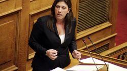 Επίθεση του Ποταμιού στον ΣΥΡΙΖΑ: Πρωταγωνίστρια κοινοβουλευτικών καυγάδων η νέα πρόεδρος της