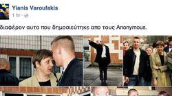 Βαρουφάκης διαψεύδει Τζήμερο (και άλλους): Δεν έχω λογαριασμό στο