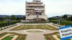 Διάψευση με φωτογραφία- μοντάζ των περί μετακόμισης του Τσίπρα από την Κυψέλη στο Παλαιό