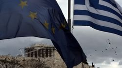 Υποβάθμιση της ελληνικής οικονομίας από τον