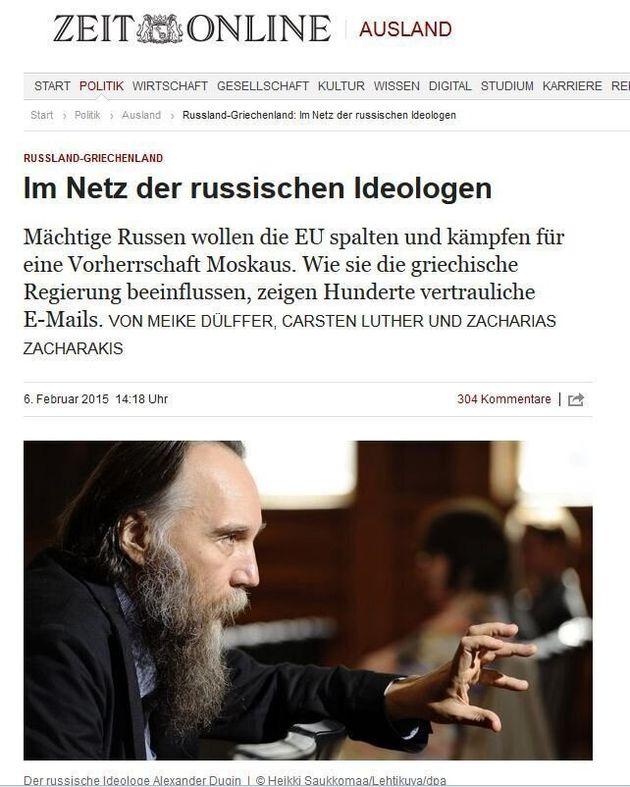 Die Zeit: Οι σχέσεις πολιτικών προσώπων στην Ελλάδα με Ρώσους αντι-ευρωπαϊστές μέσα από 700 email που