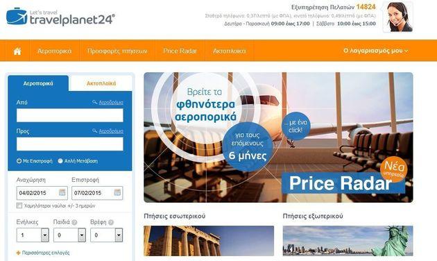 Travelplanet24: Ο 34χρονος επιχειρηματίας που κατέκτησε 4 ηπείρους μιλά στη HuffPost