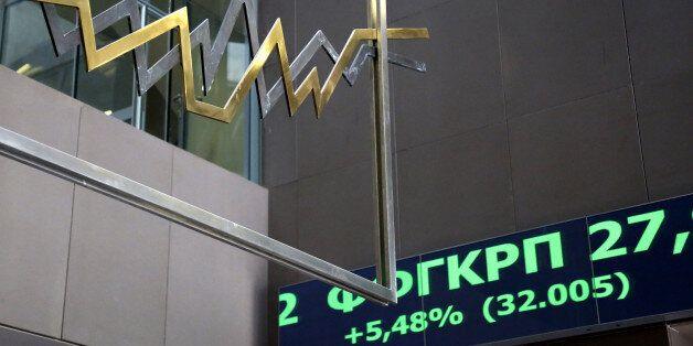 Έκρηξη ανόδου στο Χρηματιστήριο Αθηνών με κέρδη