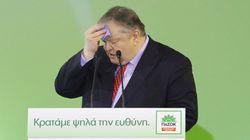 Πρόθεση Βενιζέλου να μην είναι υποψήφιος στο συνέδριο του ΠΑΣΟΚ. «Ανοίγει» ο δρόμος για τη