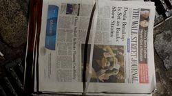 «Η περιοδεία Βαρουφάκη τέλειωσε με ένα κρύο ντους», γράφει η WSJ για τη συνάντηση με