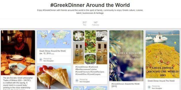 #GreekDinner. Λάτρεις της ελληνικής κουζίνας «έφαγαν» μαζί και μοιράστηκαν συνταγές, κρασιά και αγαπημένα