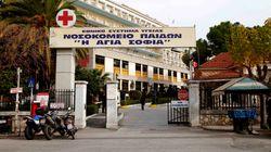 Μητέρα πήδηξε από τον 6ο όροφο του νοσοκομείου Παίδων «Αγία Σοφία» όπου νοσηλεύεται το μωρό