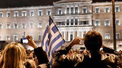 Liberation: Πραξικόπημα που δεν περνάει στην Ελλάδα η απόφαση ΕΚΤ - WSJ: Μικρότερες οι συνέπειες του