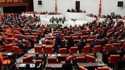 Απαλλαγή τεσσάρων πρώην υπουργών της κυβέρνησης Ερντογάν για μία ακόμη υπόθεση