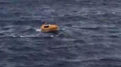 Η απίστευτη ιστορία 22χρονου: Πάλευε επί ώρες με τα κύματα μέχρι να διασωθεί από κρουαζιερόπλοιο