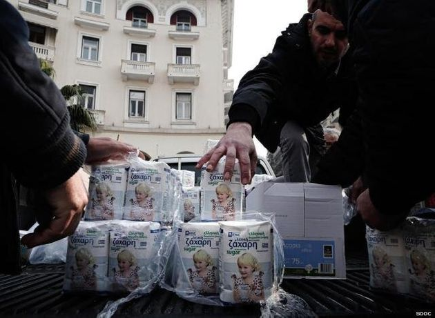 Θεσσαλονίκη: 1.000 κιλά ζάχαρης μοίρασαν εργαζόμενοι της Ελληνικής Βιομηχανίας Ζάχαρης και