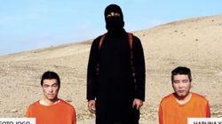 Εκτελέστηκε ο ένας από τους δύο Ιάπωνες ομήρους του