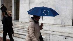 Διάψευση από ΕBRD: «Δεν παγώνουμε τις χρηματοδοτήσεις έως 6 δισ. στην