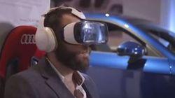 Βίντεο: Test drive εικονικής πραγματικότητας από την