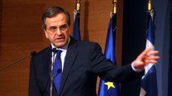 Σαμαράς: «Χωρίς μνημόνια δεν υπάρχει ΣΥΡΙΖΑ και μόνο με ΣΥΡΙΖΑ θα υπάρξουν