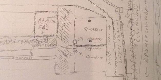 Σχεδιαγράμματα των φυλακών είχε το κύκλωμα των