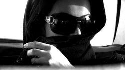 Η θέση της γυναίκας στο Ισλάμ- Βία κατά της